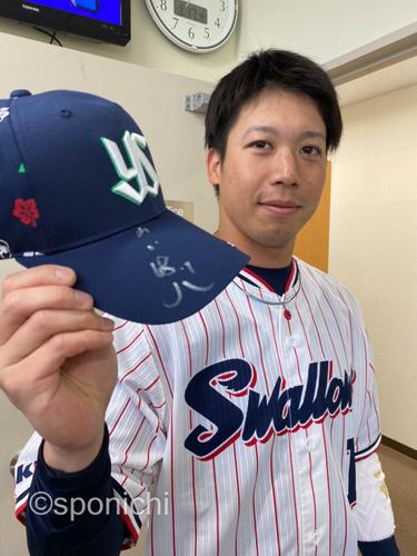 ヤクルト・山田哲人内野手サイン入りキャンプ帽子