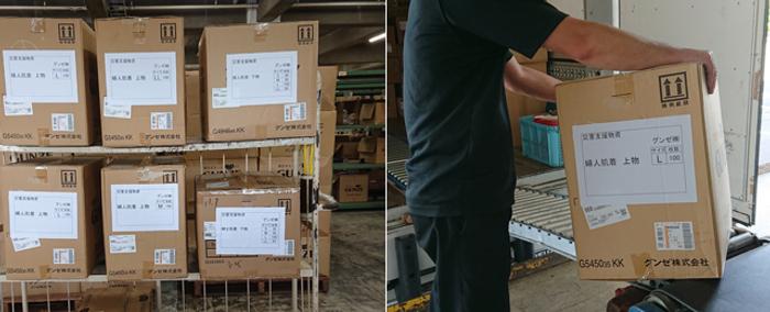当社より出荷した支援物資
