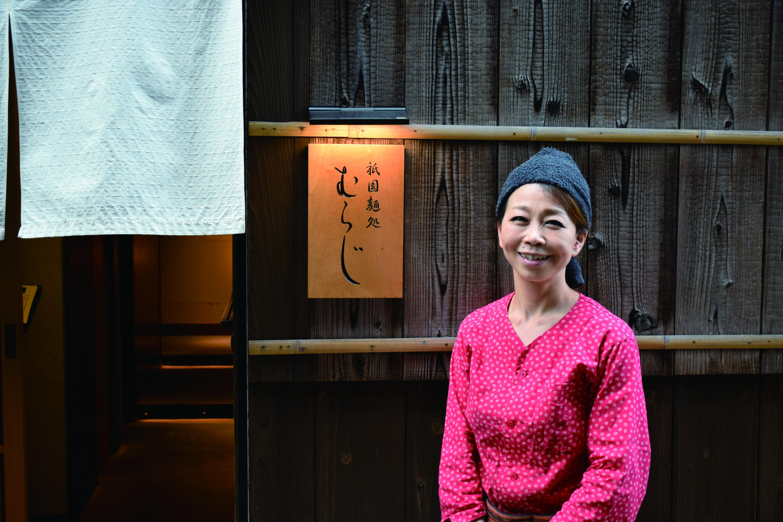 明日11月28日より3日間、祇園麺処むらじにて「5周年感謝企画を開催」 画像