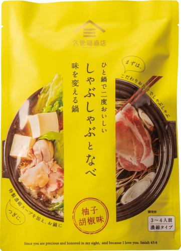税込594円