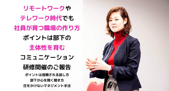 講師:竹本アイラ