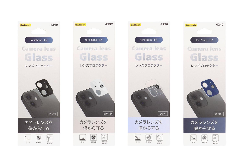 iPhone 12用OWL-CLGIC61のパッケージ