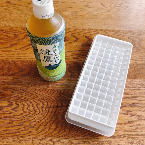 製氷皿でドリンクを凍らせるだけ。