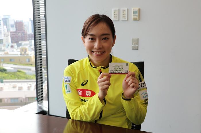石川選手直筆コメント入りJAタウン公式アンバサダー名刺