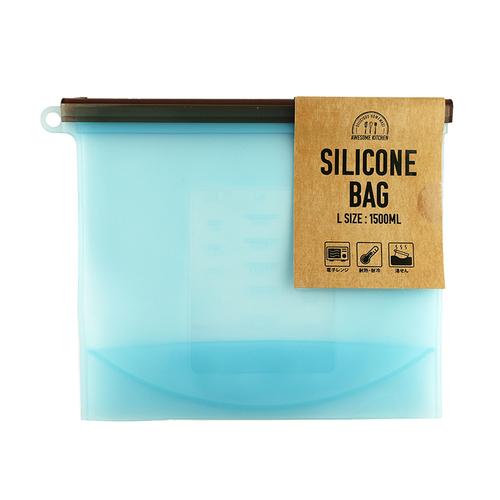 「シリコンバッグ L BL」価格:590円/容量:約500mlLサイズは、お肉や魚の低温調理、野菜や果物の保存に便利。