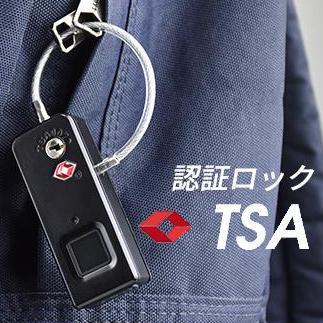 【指紋認証】旅行や移動先で簡単に鍵をかけれる小型スマートロック「スマロック」 画像