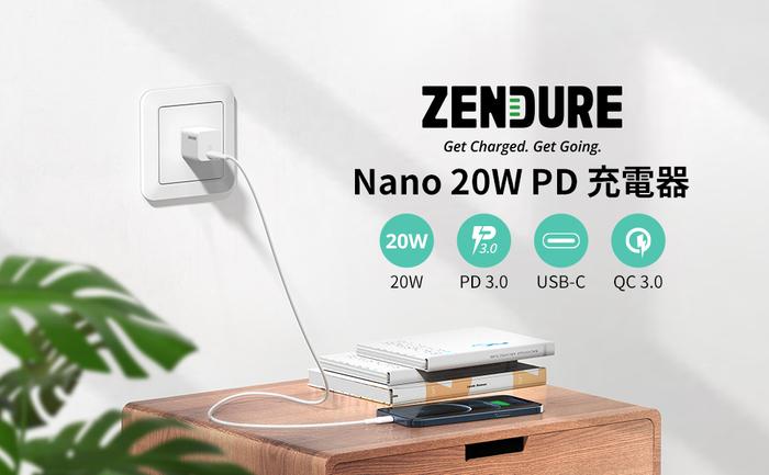 SuperPort Nano 20W PD充電器