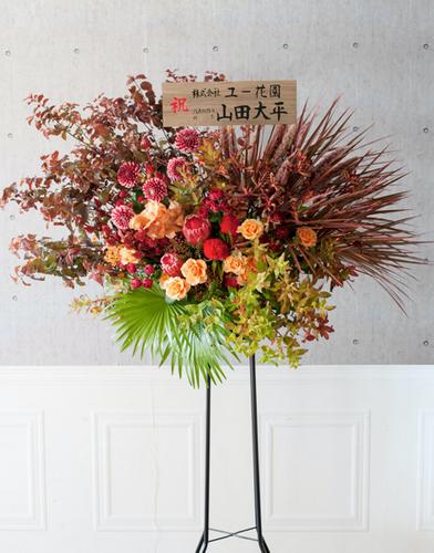 【東京限定ビジネスお祝い向け】スタンド花 赤 高さ約200cm