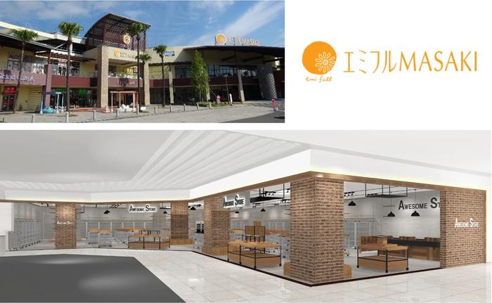 「AWESOME STORE(オーサムストア)」2021年4月オープン店舗