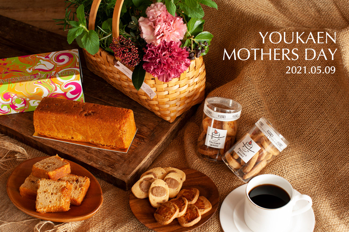 YOUKAEN MOTHERS DAY 2021
