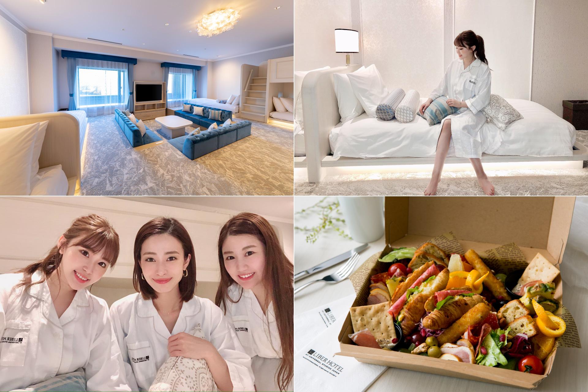 リーベル ホテル アット ユニバーサル スタジオ ジャパン