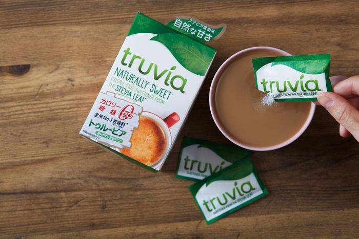 truvia(トゥルービア)