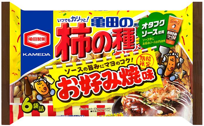 『170g 亀田の柿の種 お好み焼味 6袋詰』