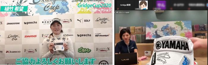 ▲オークション出品商品紹介動画(画像左)とオンラインオークション当日の様子(画像右)
