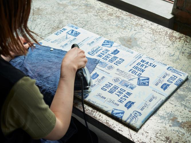 「アイロンボード Flat Wash」サイズ:W60×D36×H2cm