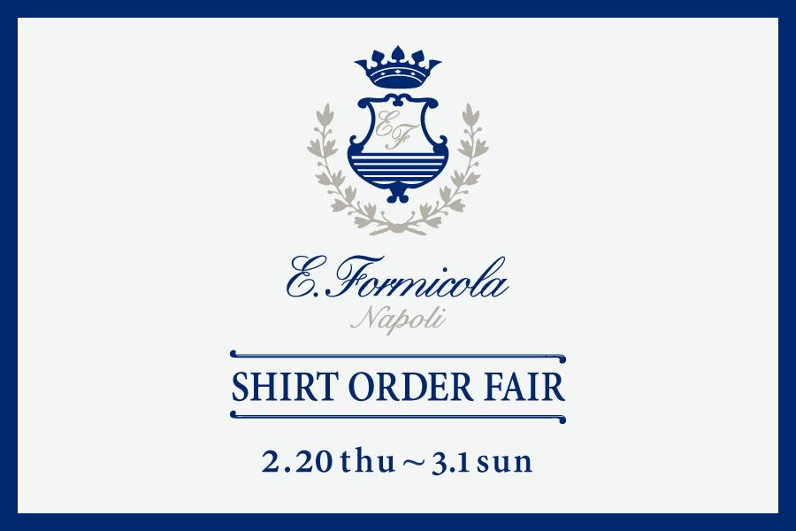 ナポリのシャツブランド「Errico Formicola(エリコ フォルミコラ」を自分好みの襟型や生... 画像