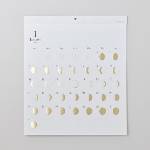 【リプラグ】月の満ち欠けカレンダー 『ミチル kira』