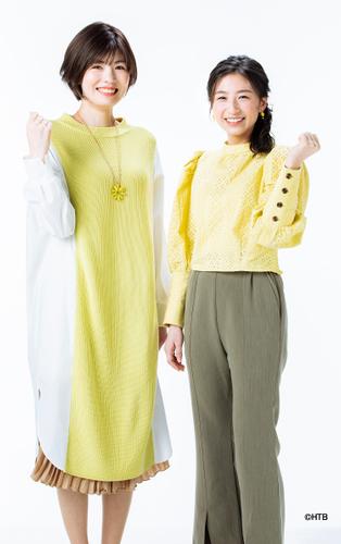 (左)田口彩夏・森唯菜(C)HTB