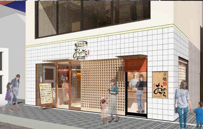 「廻転鮨 銀座おのでら本店」外観イメージ