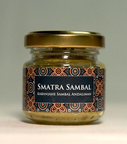 スマトラサンバル