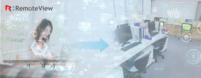 RSUPPORTは教育分野向けにソリューションを提供