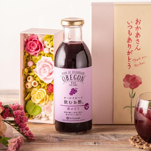 飲むお酢。 赤ぶどう 税込価格:3,980円(送料込み)