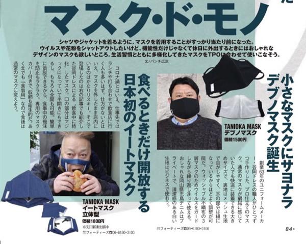マスク どこ