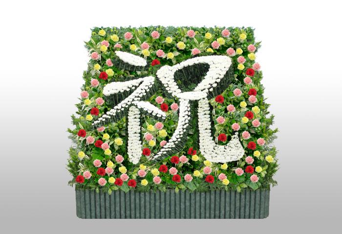 CGを用いた設計図 / ユー花園CG室 Design by 久保田 卓