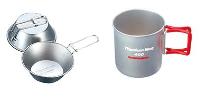 Sierra & Mug Cups