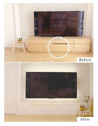 テレビを浮かせて掃除をする場所を減らす