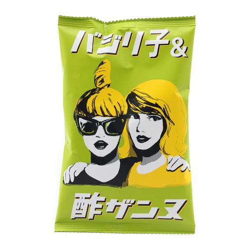 「バジリ子&酢ザンヌ おかき」