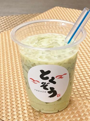 伊豆名産ぐり茶使用 タピトコぐり抹茶ラテ