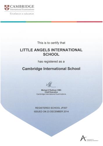 中等部以上はケンブリッジ大学国際教育機構のカリキュラムを用いる