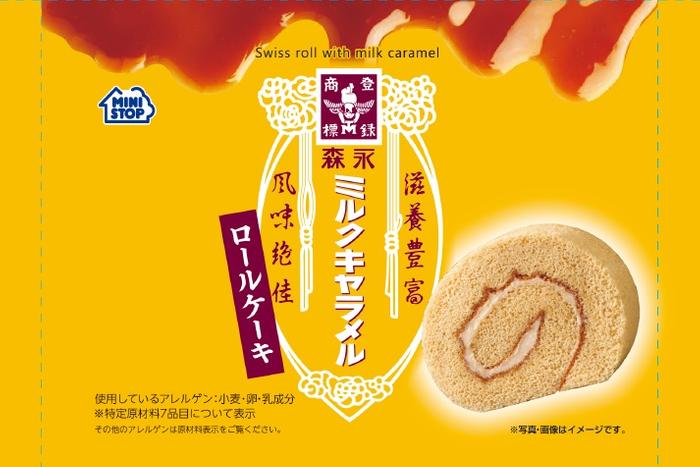 森永ミルクキャラメル ロールケーキ