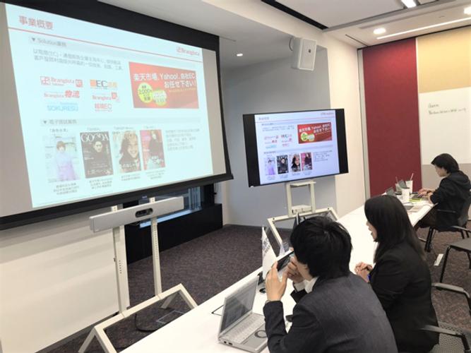 Amazon・日本進出支援セミナー in 台湾