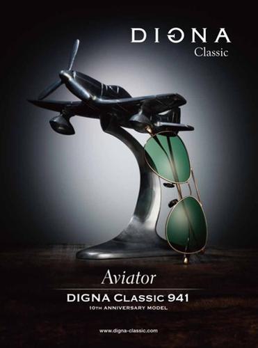 DIGNA Classic 941