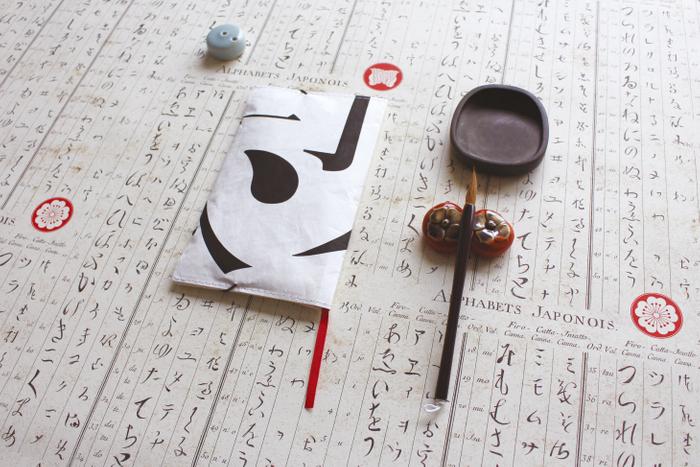 【リプラグ】『懐紙入れ 多包み 書道』表