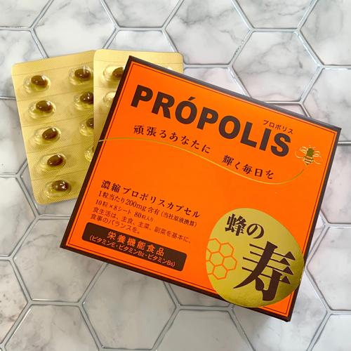 《栄養機能食品》濃縮プロポリスカプセル「蜂の寿」
