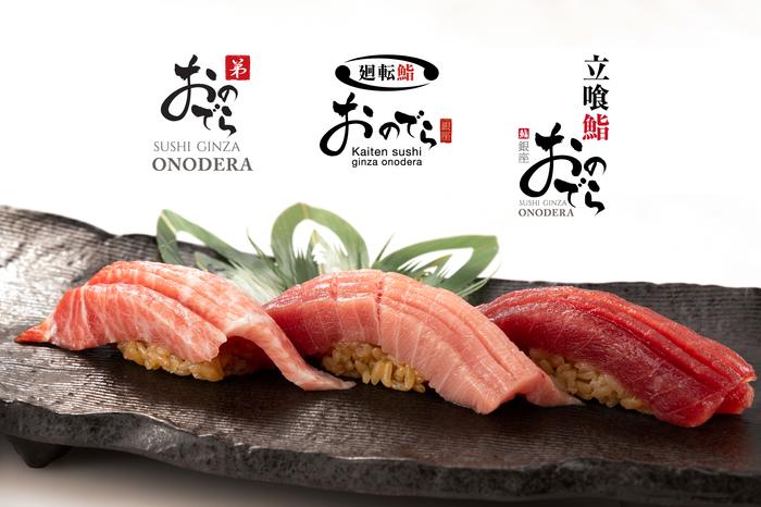 「銀座おのでら」は新 3 業態の展開を通し、食を通じて洗練された日本文化を世界に伝えていく