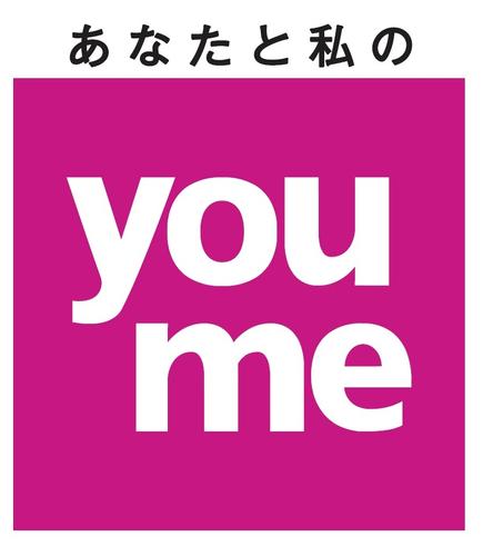 「ゆめタウン高松」ロゴ