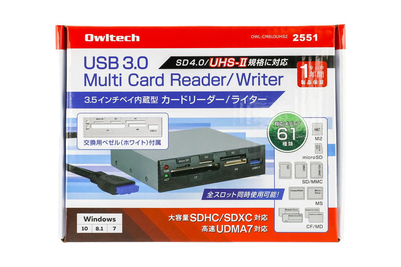 UHS-II対応の3.5インチベイ内蔵型USB 3.0カードリーダー/ライターがオウルテックから登場 画像
