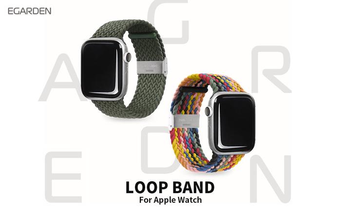 EGARDEN、AppleWatchを1秒で簡単着用、ジャストサイズに調整可能なループバンド発売