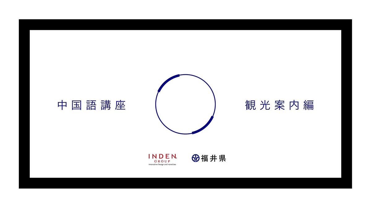 福井 コロナ 県 者 感染