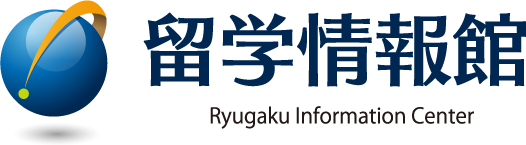 Image result for 留学情報館
