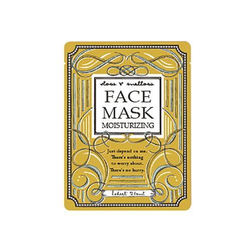 「フェイスマスク Moisturizing」価格:98円