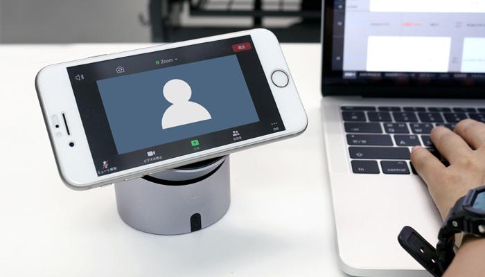WEB会議にも使用可能なハンズフリー通話