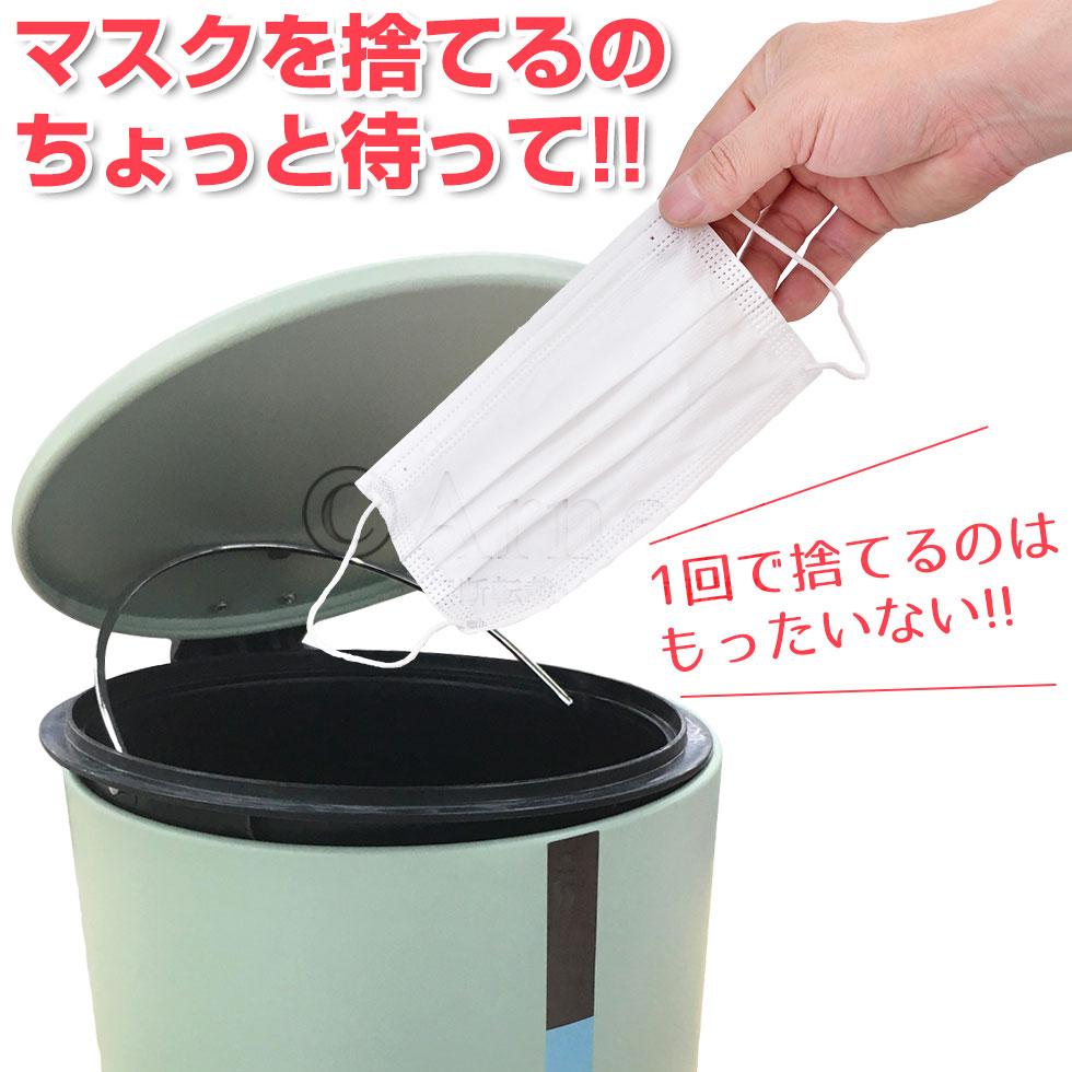 洗濯 使い捨て マスク