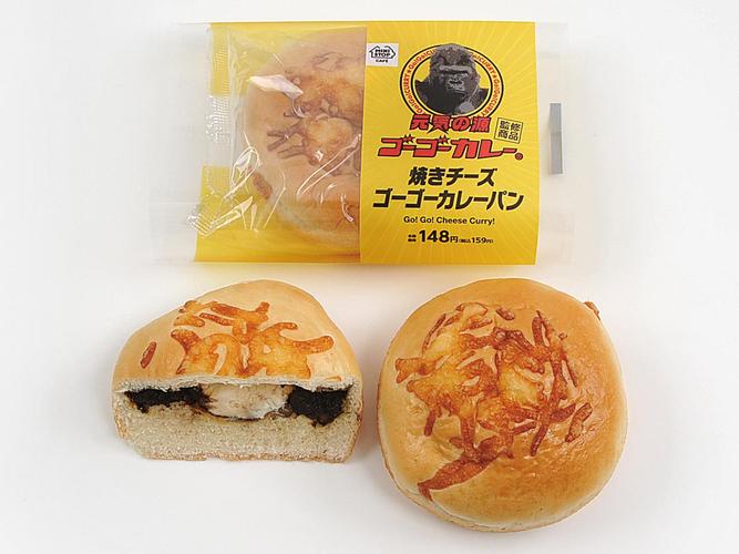 焼きチーズゴーゴーカレーパン 単品画像