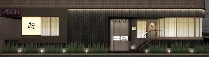 「鮨 銀座おのでら 弟本店」外観イメージ
