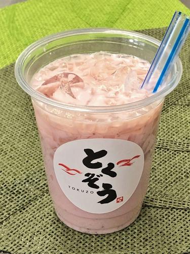 伊豆稲取産いちご使用 タピトコいちごミルクラテ